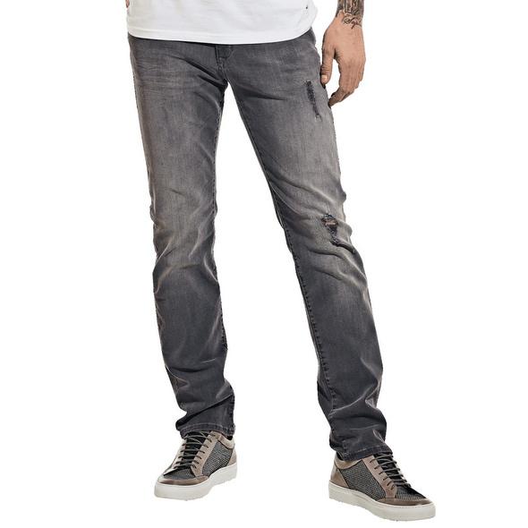 Super Stretch Jeans mit Destroy Effekten