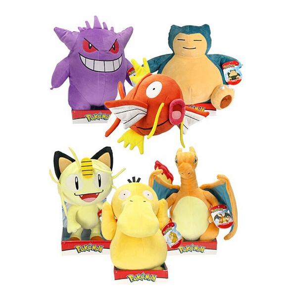 Pokémon - Plüschfigur (zufällige Auswahl)