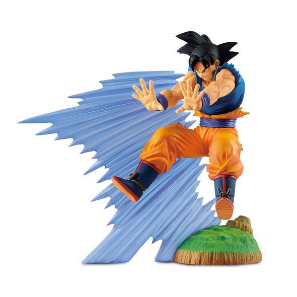 Dragon Ball Z - Son Goku Figur 12cm
